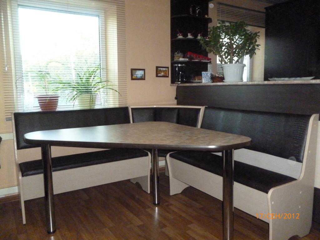 stol-treygolnik2